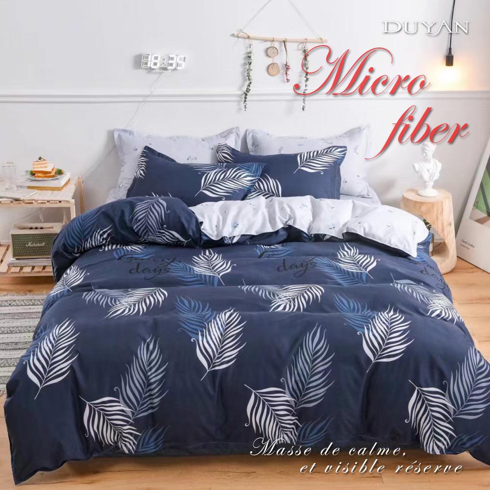 《DUYAN 竹漾》台灣製天絲絨單人床包二件組- 初光繁葉