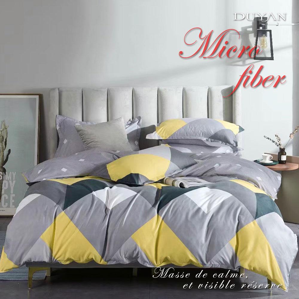 《DUYAN 竹漾》台灣製天絲絨單人床包二件組- 諾瓦拉之心