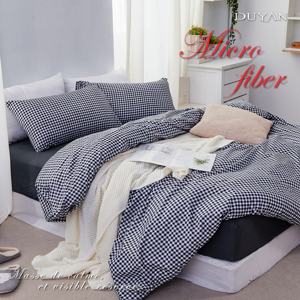 《DUYAN 竹漾》台灣製天絲絨單人床包二件組- 跳格子