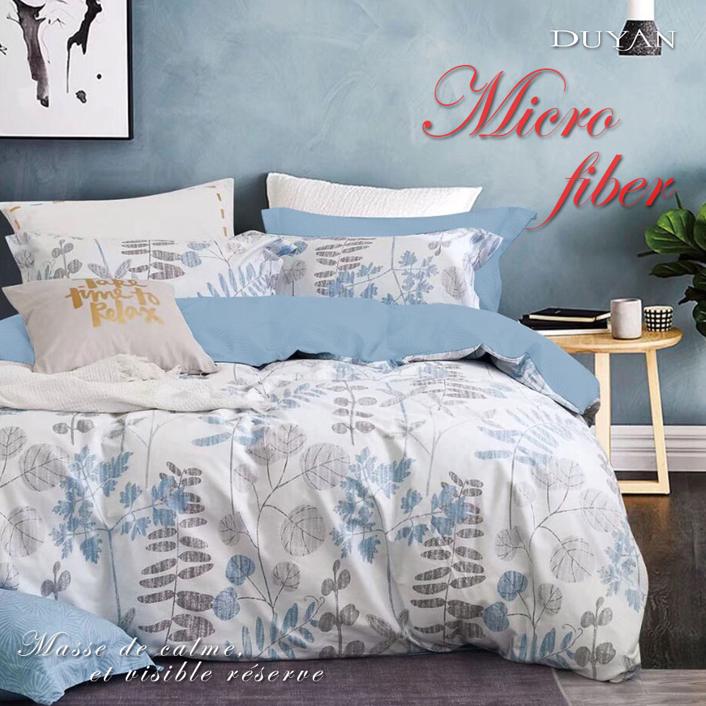 《DUYAN 竹漾》台灣製天絲絨雙人床包被套四件組- 夏夜瑩夕