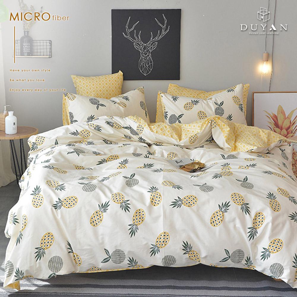 《DUYAN 竹漾》天絲絨單人床包枕套二件組- 鳳梨青茶