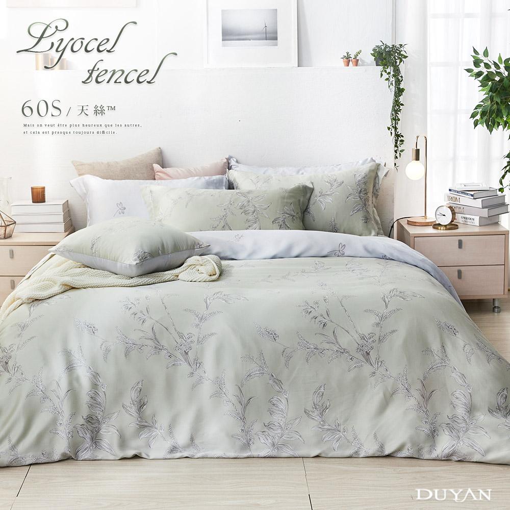 《DUYAN 竹漾》60支天絲雙人床包枕套三件組 - 御茶凝香