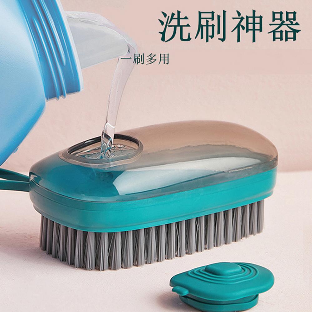 PinUpin 多功能雙頭液壓清潔軟毛刷 衣物鞋子清洗刷