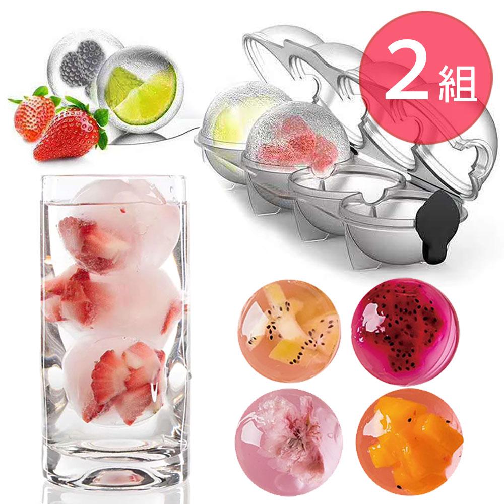 PinUpin 立體水晶圓球模製冰盒2入組 (威士忌水晶冰球製冰盒 製冰器 四連冰球模具)