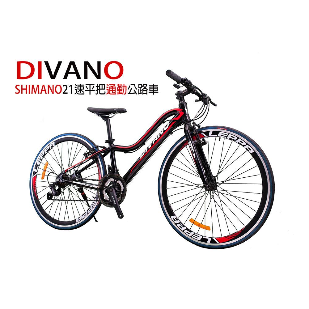DIVANO GCB48 平把21速通勤鋁公路車 -日本SHIMANO變速配置 鋁合金車架 加乘網