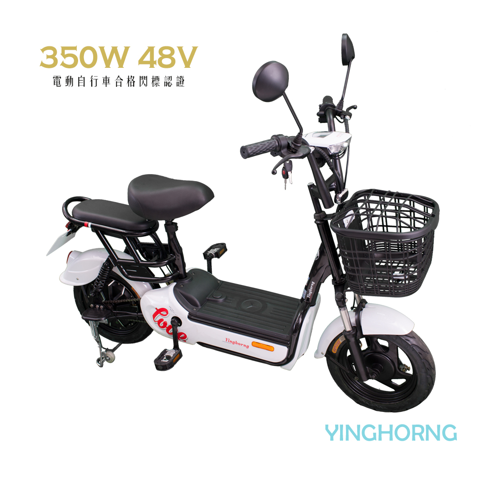 YH 14吋電動輔助腳踏車 (鋰電)