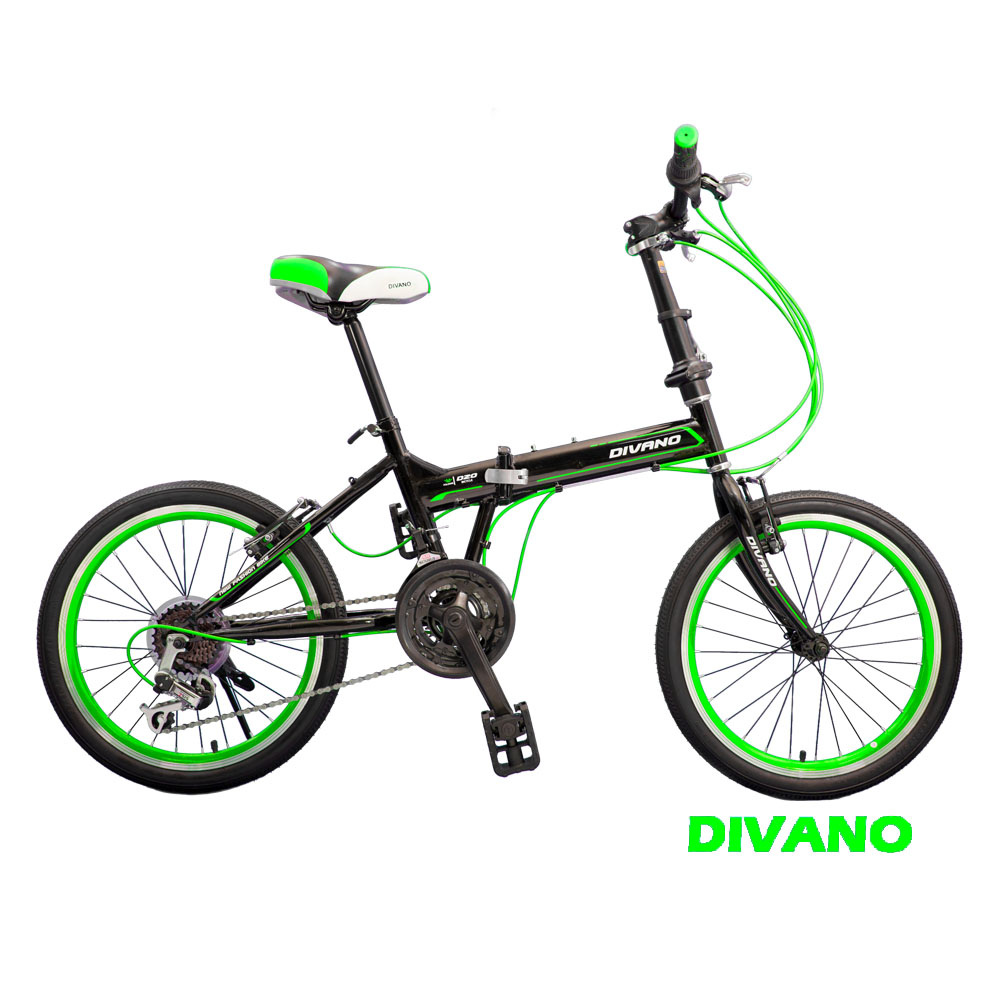 DIVANO Q8 20吋21速轉把摺疊自行車 -附贈前後擋泥板(白)