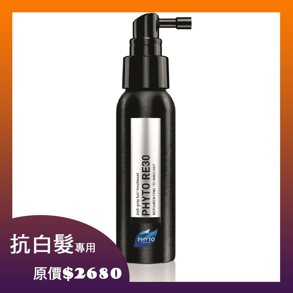 PHYTO激活黑髮精華(50ml)