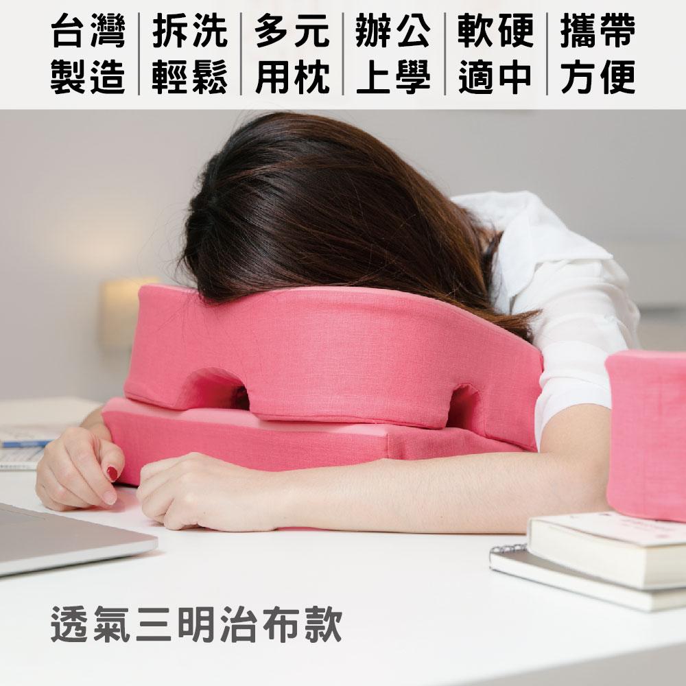 【Prodigy波特鉅】三明治布三合一午休趴枕/午睡枕/靠枕/腰枕(3色任選)
