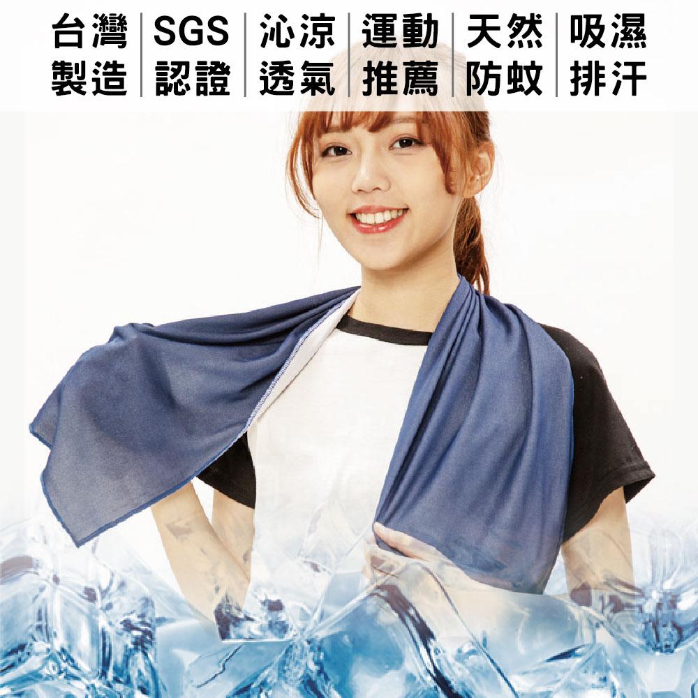 【Prodigy波特鉅】涼感防蚊涼感巾/運動涼感巾/頭巾(5色任選)