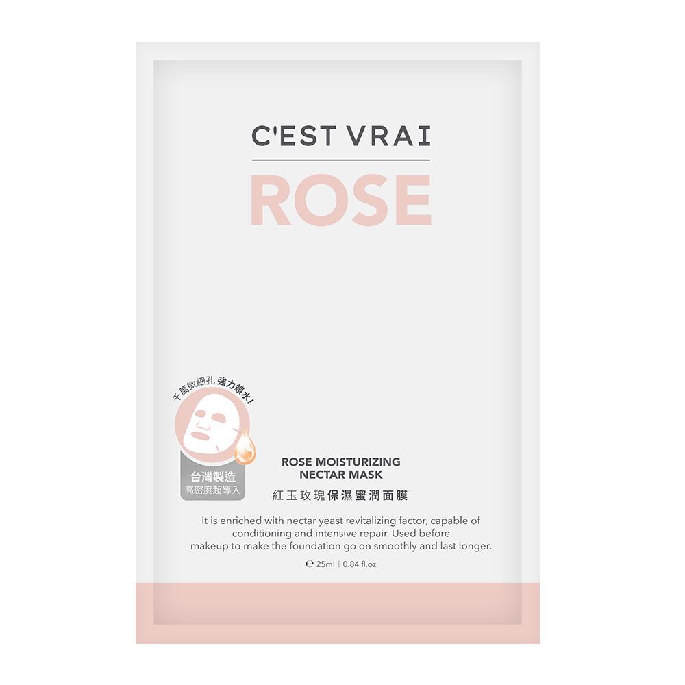 紅玉玫瑰保濕蜜潤面膜 (5入/盒)