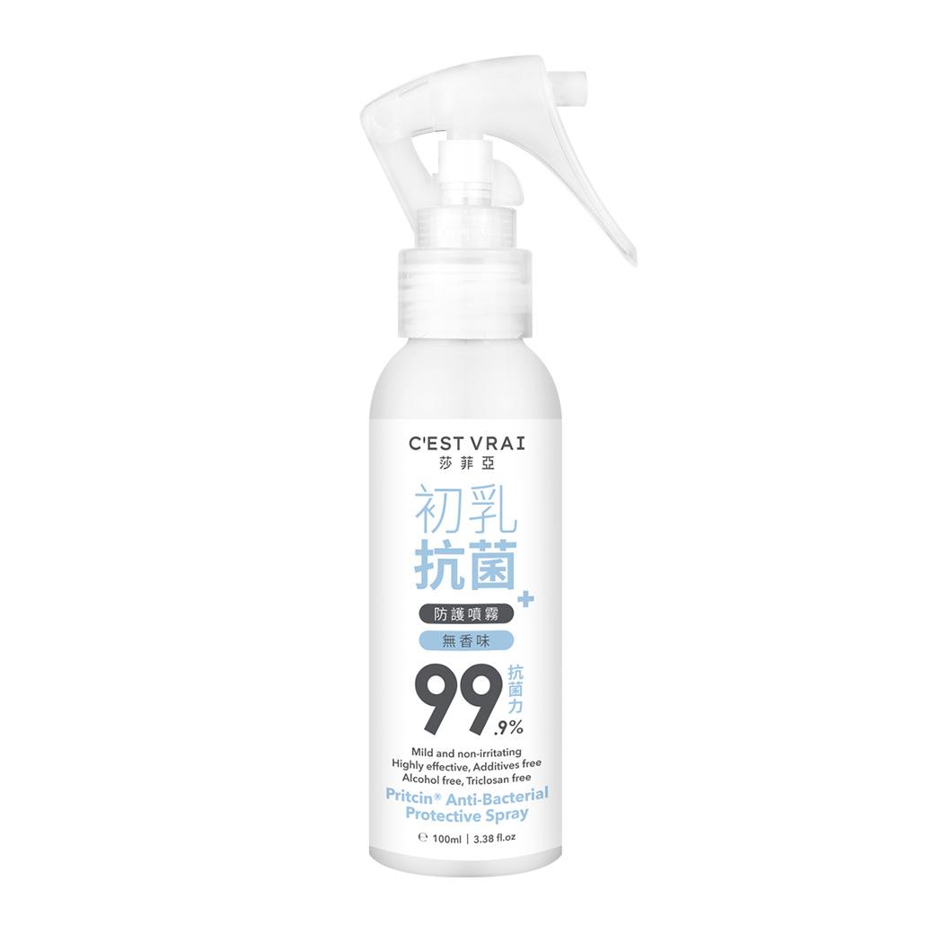 初乳抗菌防護噴霧100ml(無香味版)
