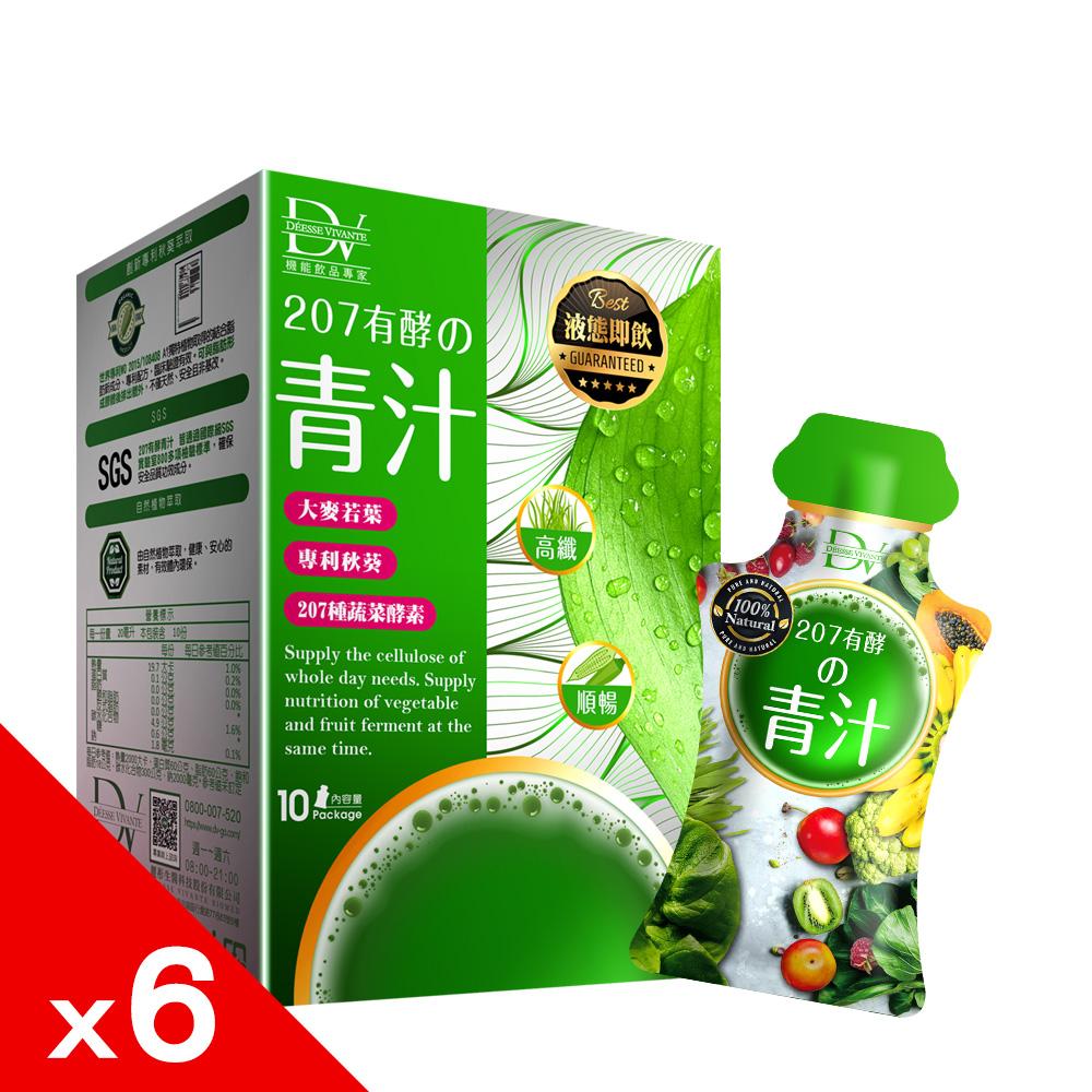 DV 笛絲薇夢 207有酵青汁x6盒(10包/盒)