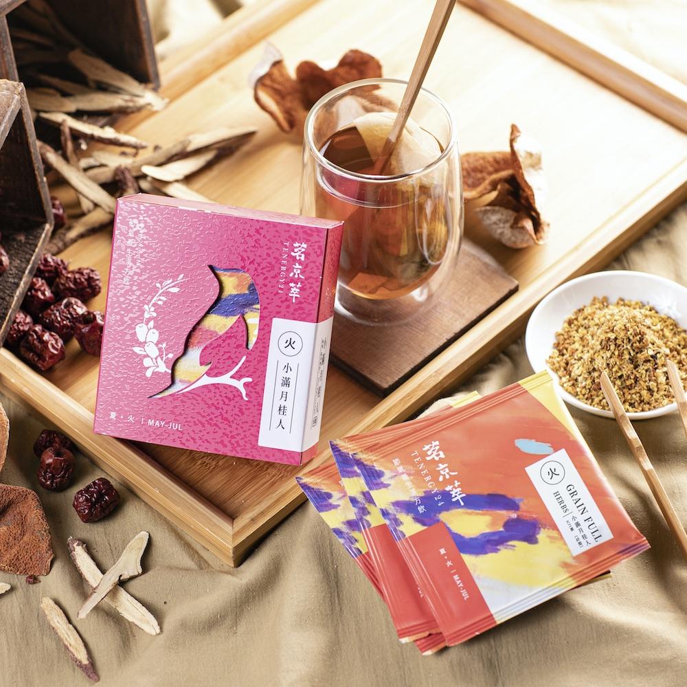 節氣養生漢方飲-小滿月桂人(5盒組共25包)