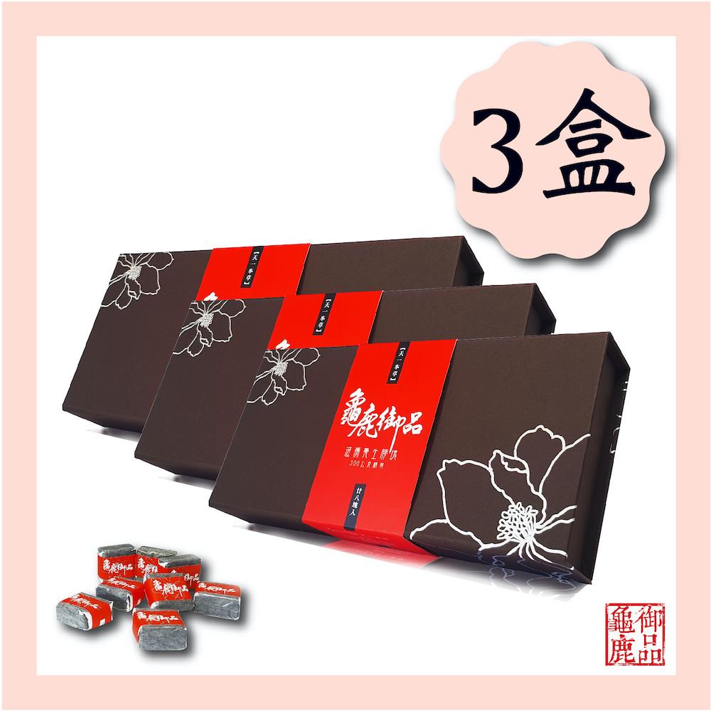 【進階保養】龜鹿御品(28塊)x3盒組