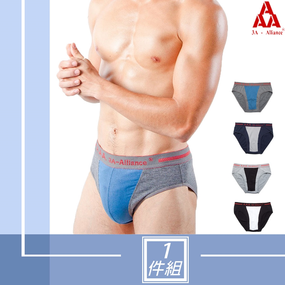 【3A-Alliance】美式簡約三角褲