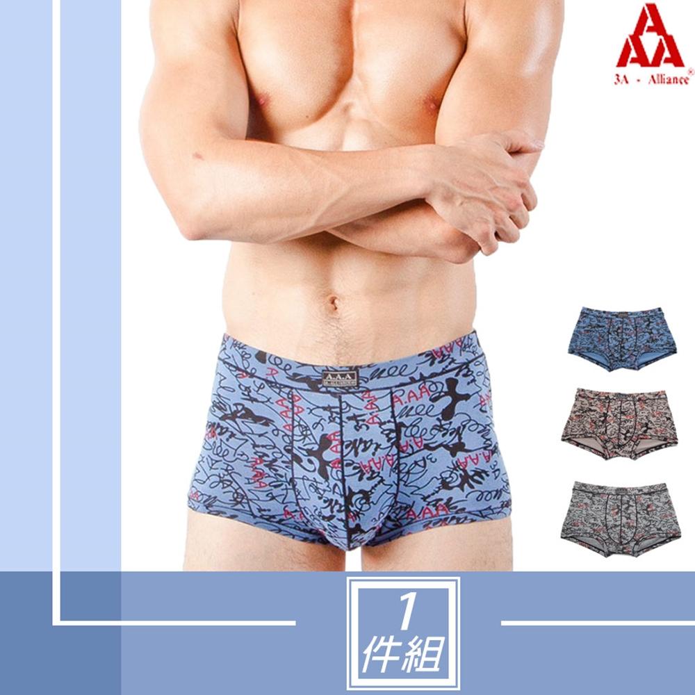 【3A-Alliance】義式塗鴨貼身四角褲