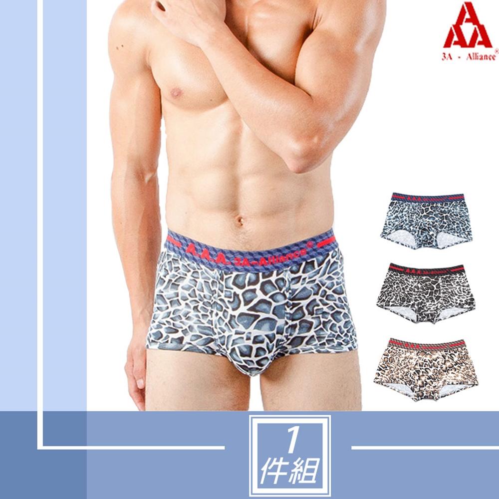 【3A-Alliance】南美洲豹動物紋貼身四角褲