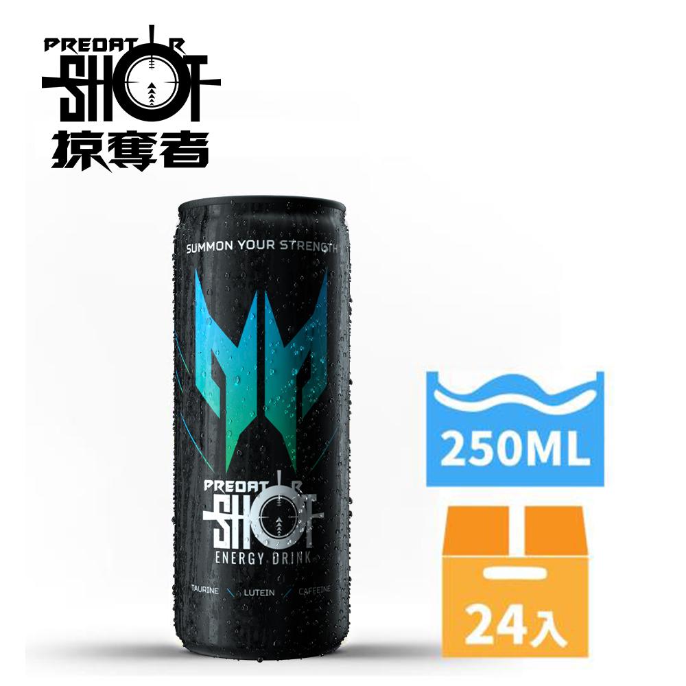 【ACER 宏碁】 PredatorShot 掠奪者能量飲 歐洲版 (250ml x 24罐/箱)