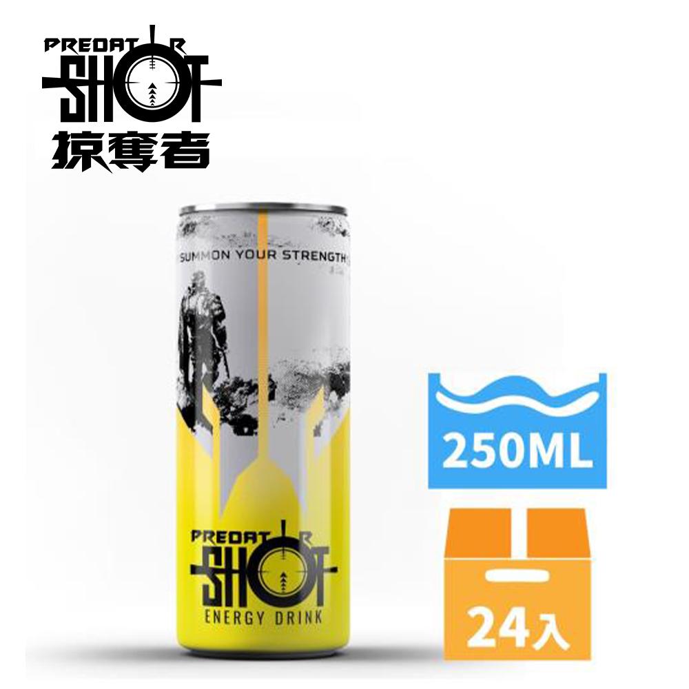 【ACER 宏碁】 PredatorShot 掠奪者能量飲 (250ml x 24罐/箱)