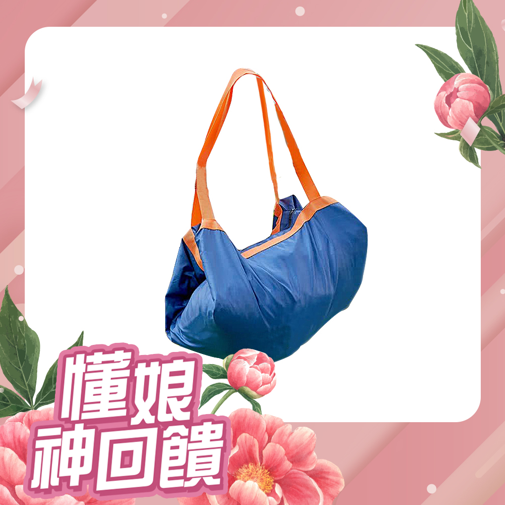 【JIELIEN】戶外多功能防水地毯包