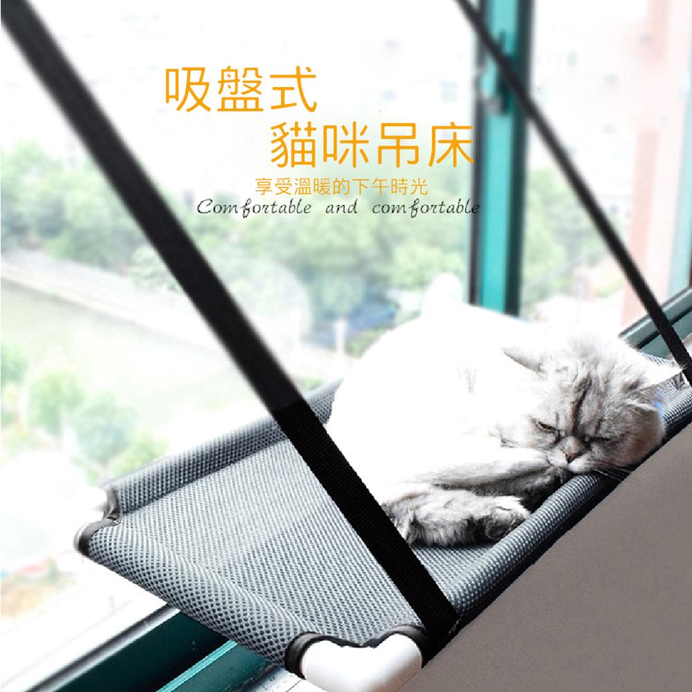 【JIELIEN】吸盤式貓咪吊床