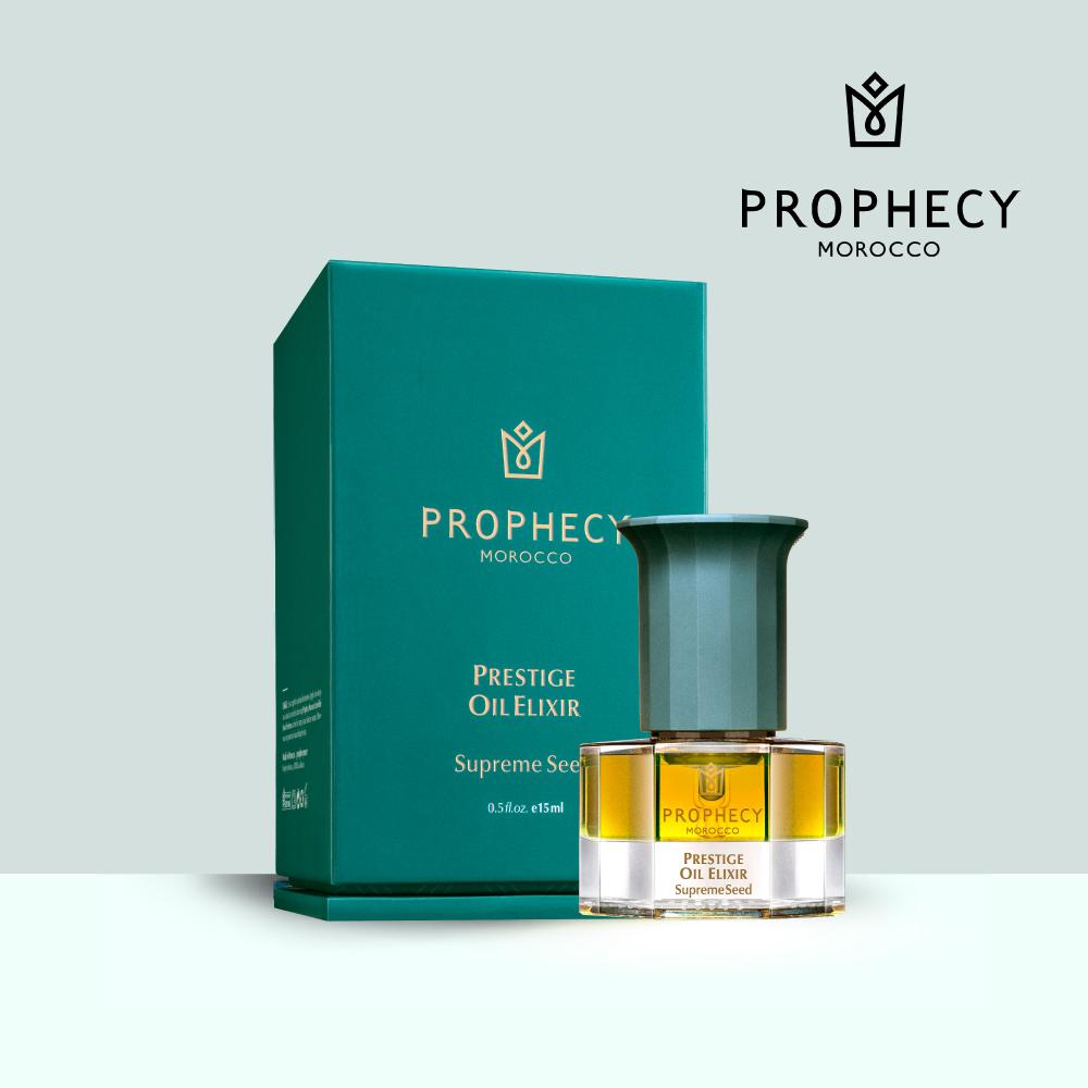 【Prophecy Morocco 鉑翡斯】仙人掌籽超能量金萃油15ml