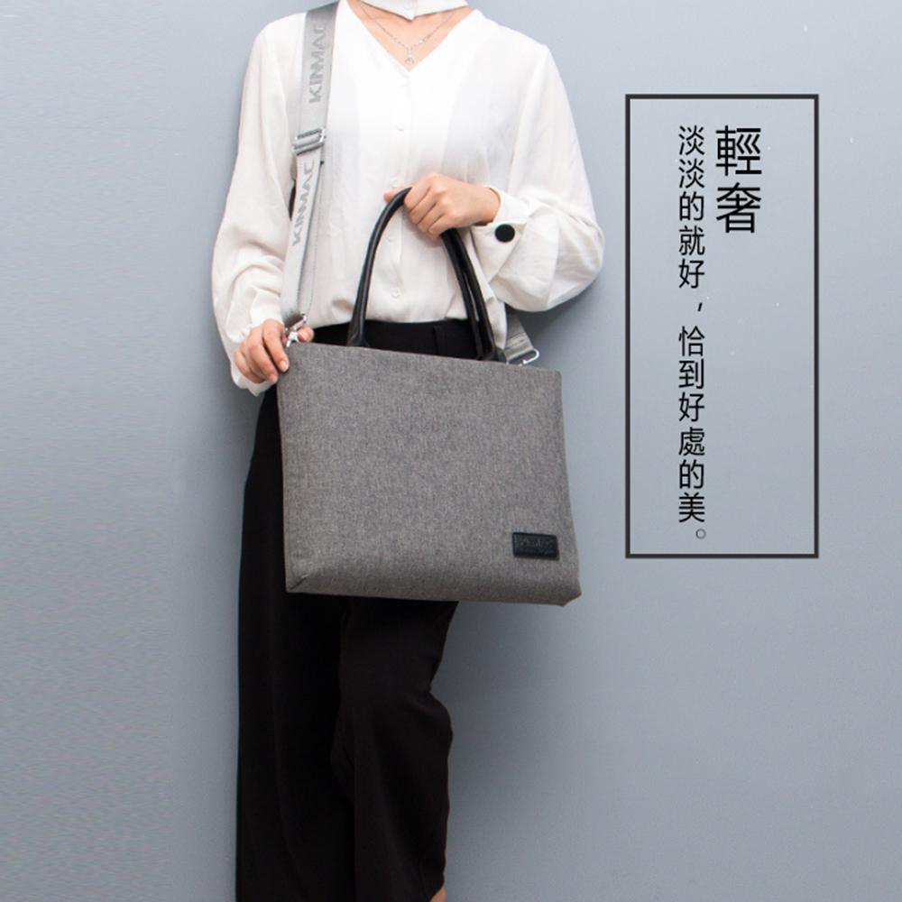 【BONum】簡約低調氣墊式時尚筆電包(13吋)