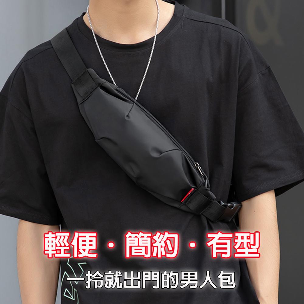 【BONum 博紐】ins潮男有型簡約輕便小背包 腰包 胸包