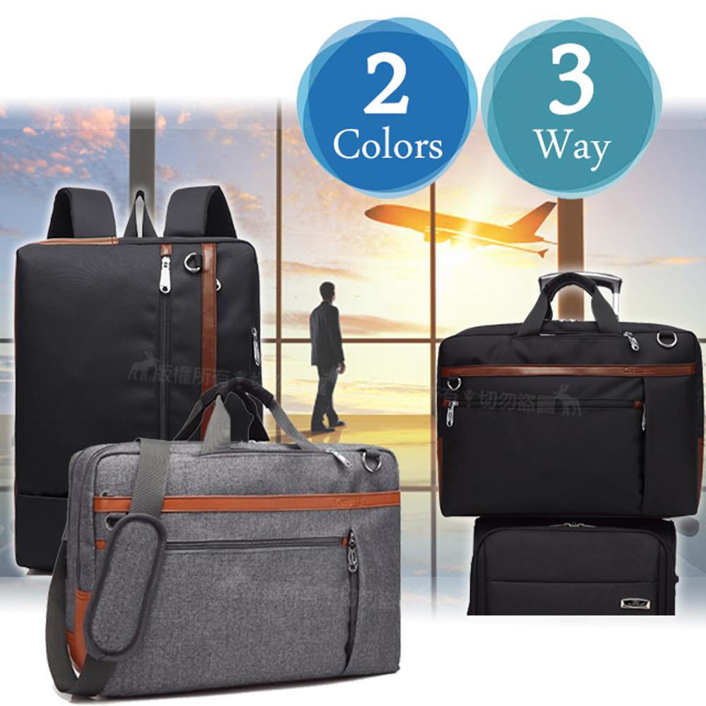 [17.3吋] 新本格 真三用款手提包/側背包/後背包 大容量防潑水平板筆電商務包