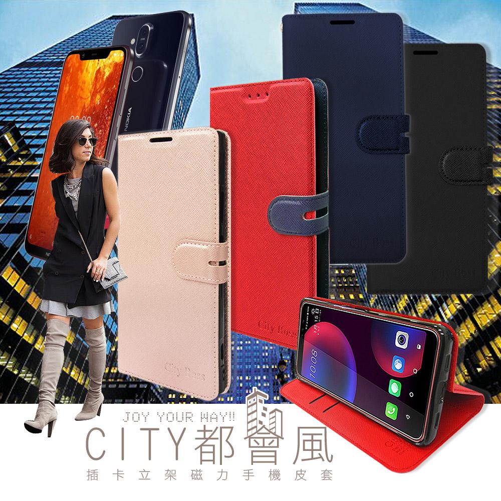 CITY都會風 Nokia 8.1 / X7 插卡立架磁力手機皮套 有吊飾孔