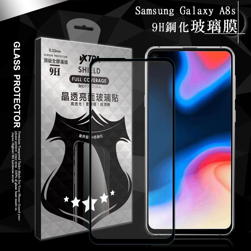 全膠貼合 三星 Samsung Galaxy A8s 滿版疏水疏油9H鋼化頂級玻璃膜(黑) 玻璃保護貼