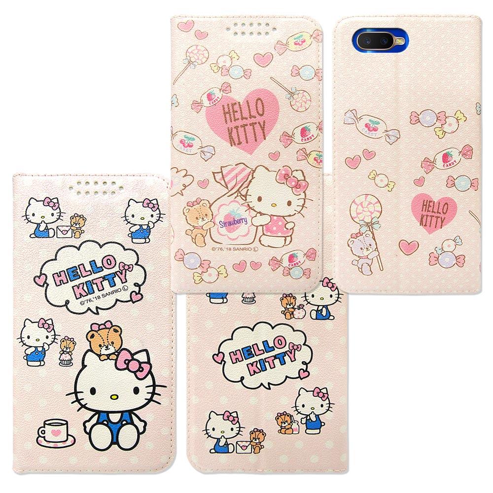 三麗鷗授權 Hello Kitty貓 OPPO AX7 Pro 粉嫩系列彩繪磁力皮套