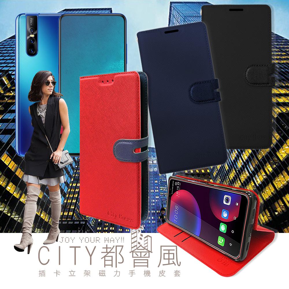 CITY都會風 vivo V15 Pro 插卡立架磁力手機皮套 有吊飾孔