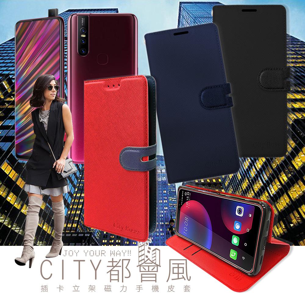CITY都會風 vivo V15 插卡立架磁力手機皮套 有吊飾孔