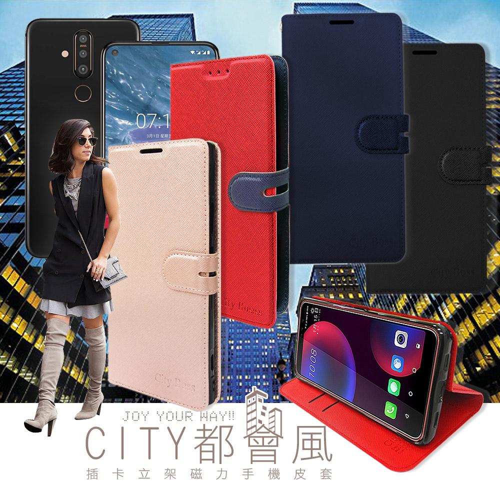 CITY都會風 Nokia X71 插卡立架磁力手機皮套 有吊飾孔