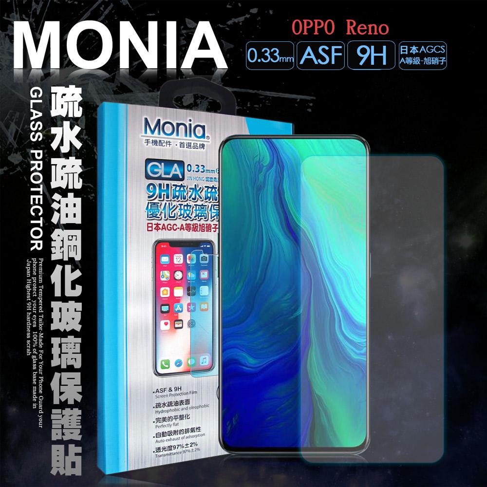 MONIA OPPO Reno 日本頂級疏水疏油9H鋼化玻璃膜 玻璃保護貼(非滿版)