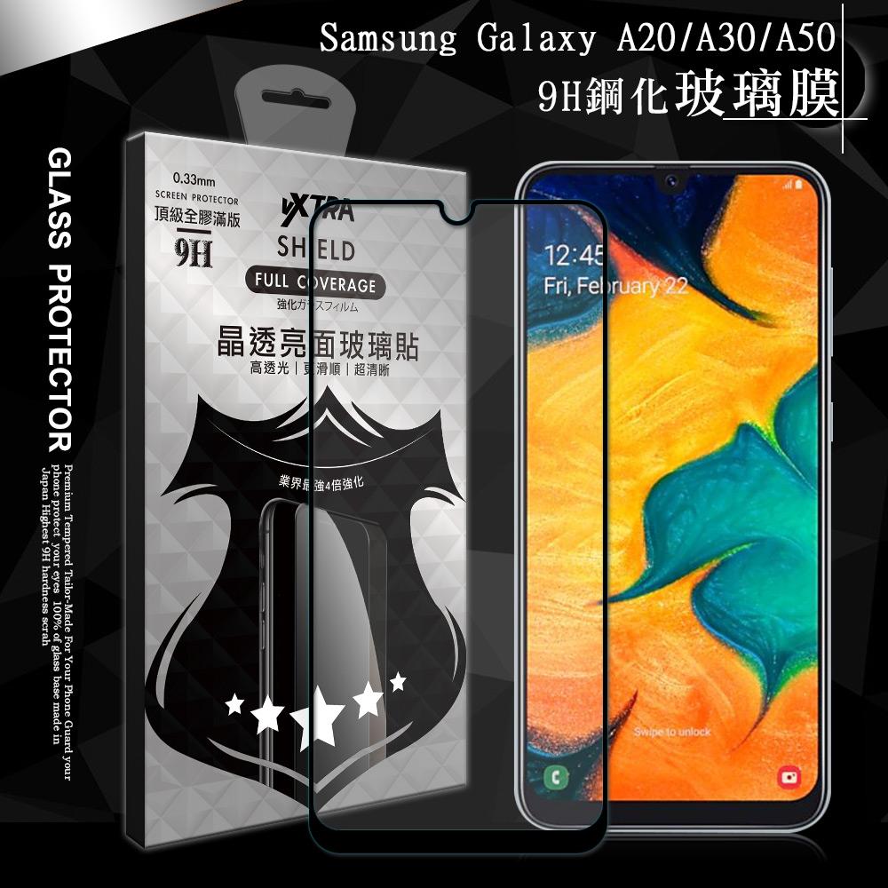 VXTRA 全膠貼合 三星 Samsung Galaxy A20/A30/A50 共用款 滿版疏水疏油9H鋼化頂級玻璃膜(黑) 玻璃保護貼