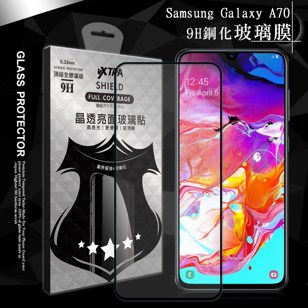 VXTRA 全膠貼合 三星 Samsung Galaxy A70 滿版疏水疏油9H鋼化頂級玻璃膜(黑) 玻璃保護貼