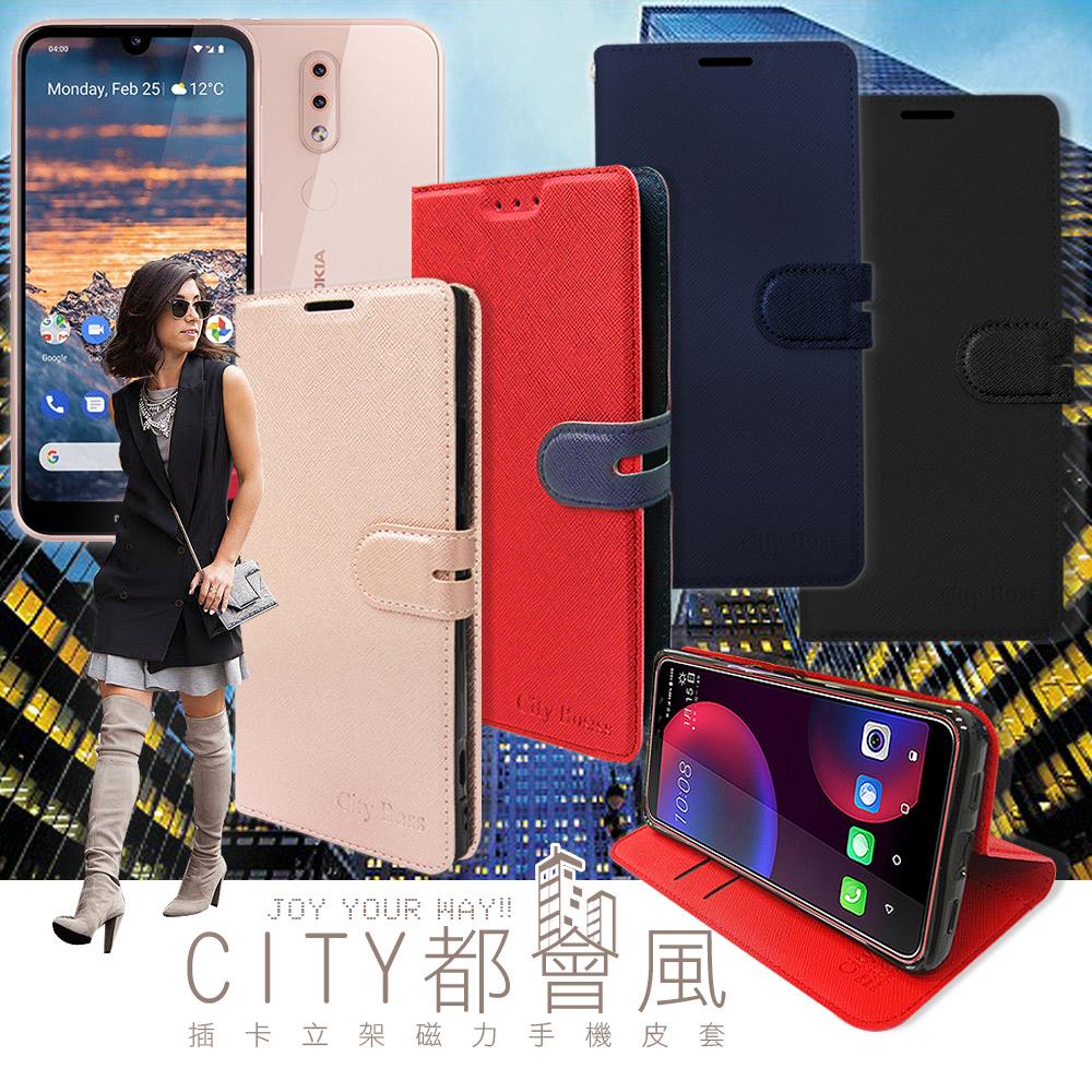 CITY都會風 Nokia 4.2 插卡立架磁力手機皮套 有吊飾孔