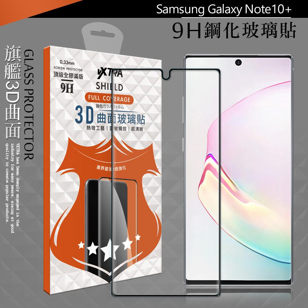 VXTRA 全膠貼合 Samsung Galaxy Note10+ 3D滿版疏水疏油9H鋼化頂級玻璃膜(黑) 玻璃保護貼