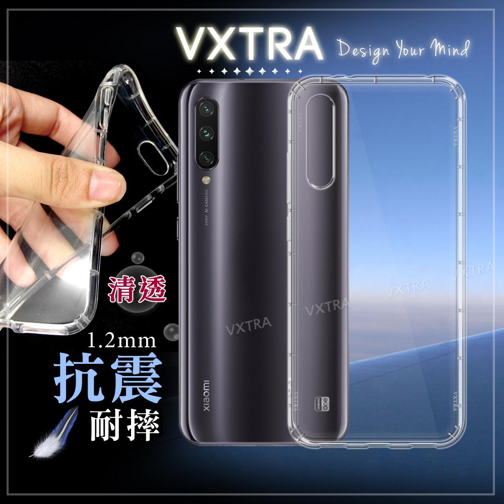 VXTRA 小米A3 防摔氣墊保護殼 空壓殼 手機殼