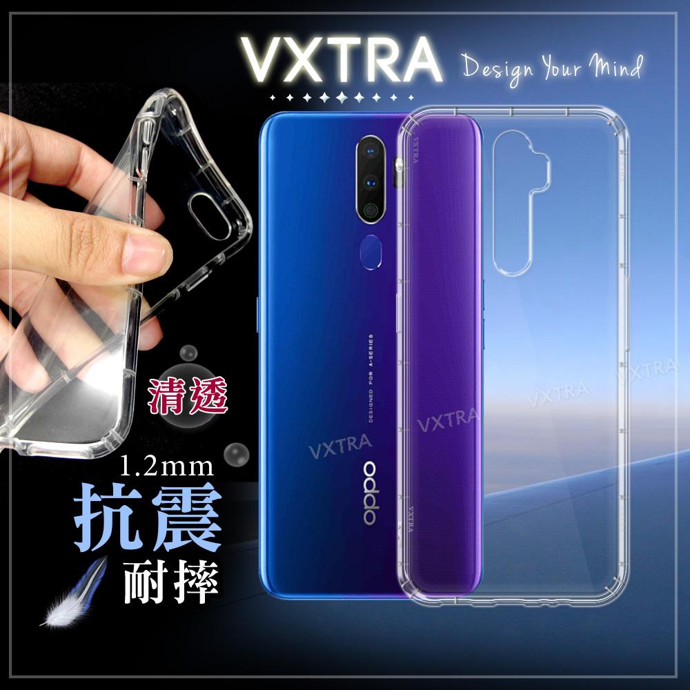 VXTRA OPPO A5 2020/A9 2020共用款 防摔氣墊保護殼 空壓殼 手機殼