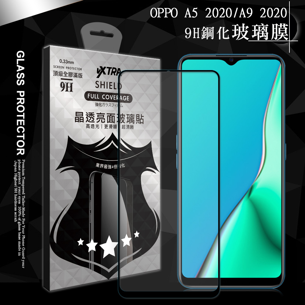 VXTRA 全膠貼合 OPPO A5 2020/A9 2020共用款 滿版疏水疏油9H鋼化頂級玻璃膜(黑)