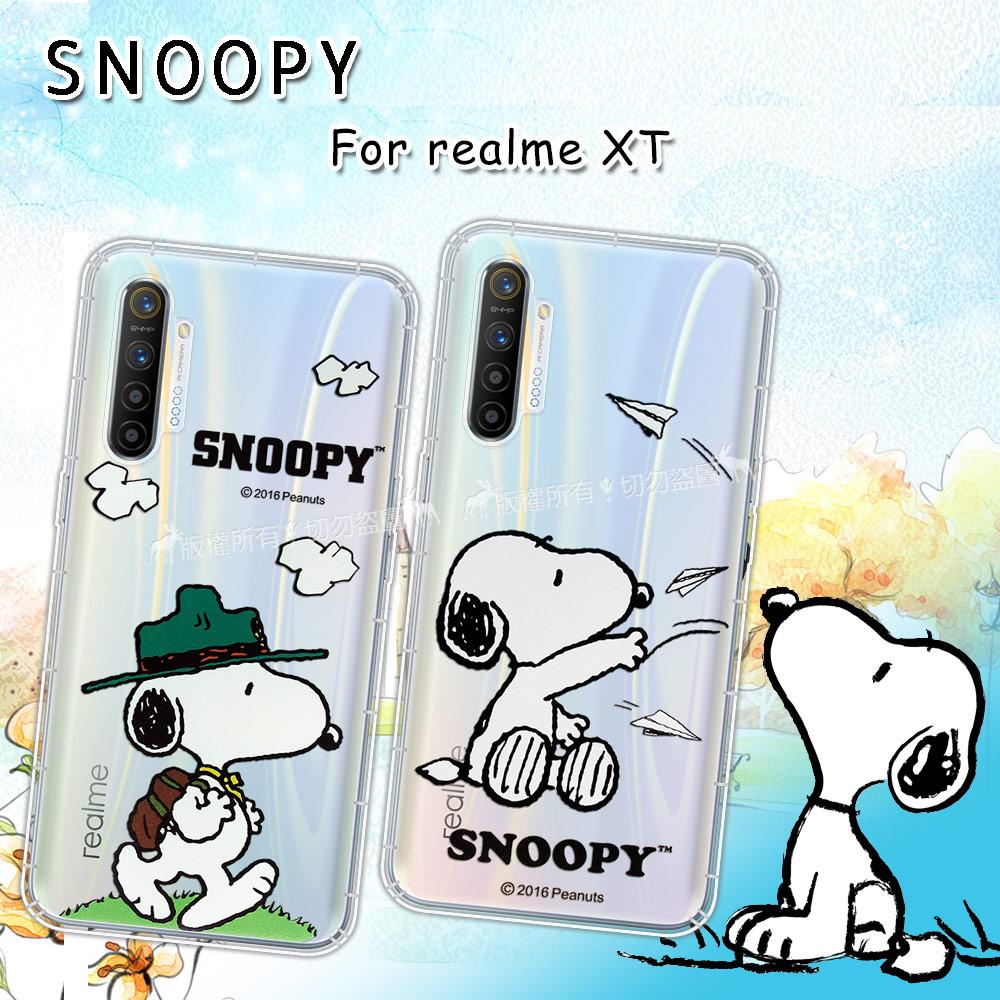 史努比/SNOOPY 正版授權 realme XT 漸層彩繪空壓氣墊手機殼