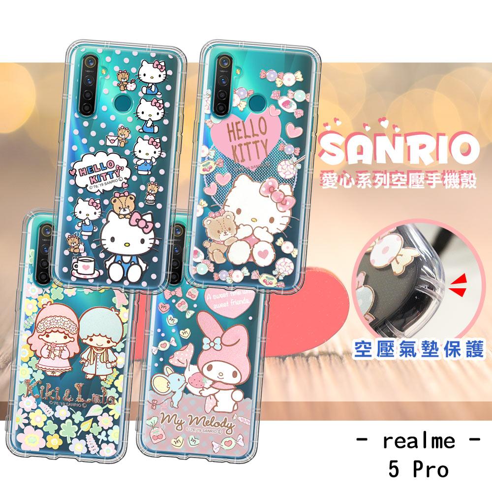 三麗鷗授權 Hello Kitty/雙子星/美樂蒂 realme 5 Pro 愛心空壓手機殼 有吊飾孔