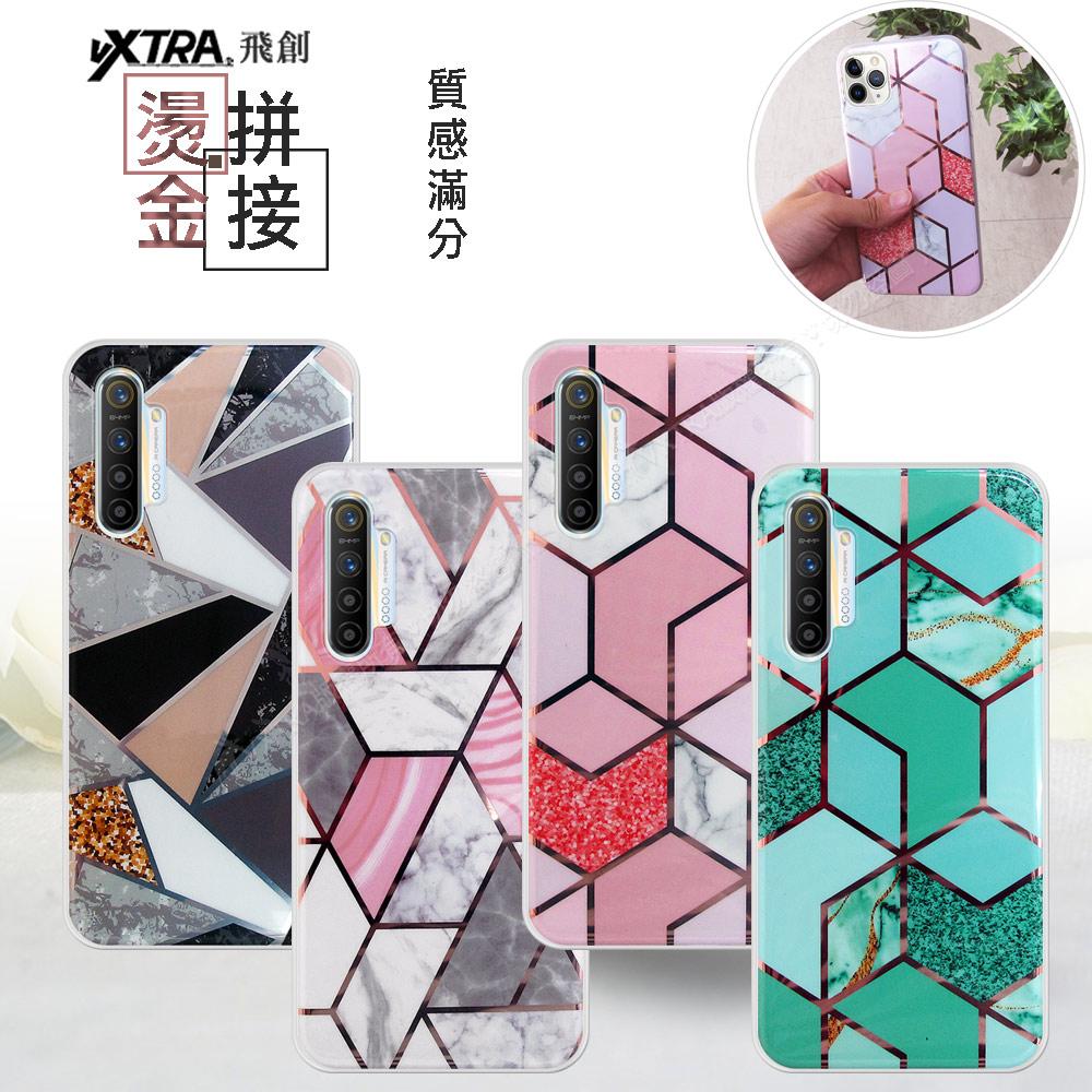 VXTRA 燙金拼接 realme XT 大理石幾何手機殼 保護殼 有吊飾孔