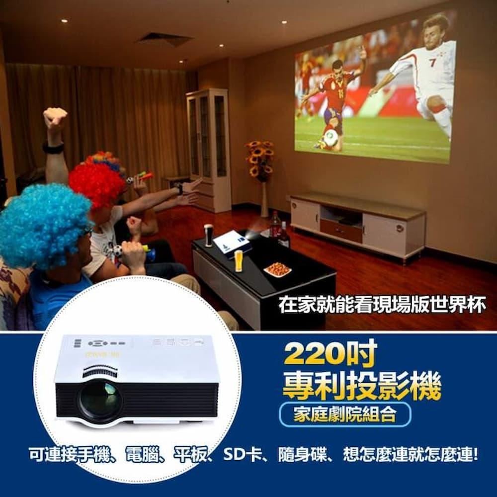 【DR.MANGO】S45 220吋家庭劇院投影機